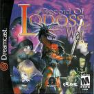 Record of Lodoss War (Dreamcast)