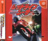 Redline Racer (Dreamcast)