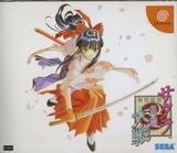 Sakura Wars (Dreamcast)