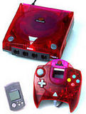 Sega Dreamcast -- Biohazard: Code: Veronica Claire Edition (Dreamcast)