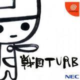 Sengoku Turb (Dreamcast)