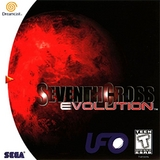 Seventh Cross Evolution (Dreamcast)