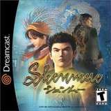 Shenmue -- Limited Edition (Dreamcast)