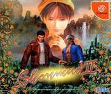 Shenmue II (Dreamcast)