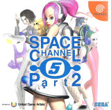 Space Channel 5 Part 2 (Dreamcast)