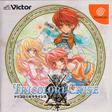 Tricolore Crise (Dreamcast)