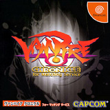 Vampire Chronicle for Matching Service (Dreamcast)