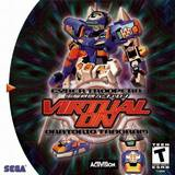 Virtual On: Cyber Troopers (Dreamcast)