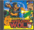 Operation Wolf (FM Towns Marty)