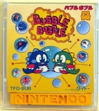 Bubble Bobble (Famicom Disk)