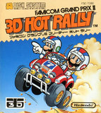 Famicom Grand Prix II: 3D Hot Rally (Famicom Disk)