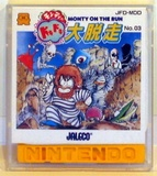 Monty on the Run (Famicom Disk)