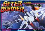 After Burner (Famicom)
