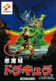 Akumajo Dracula (Famicom)