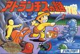 Atlantis no Nazo (Famicom)