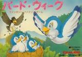 Bird Week (Famicom)