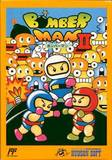 Bomberman 2 (Famicom)