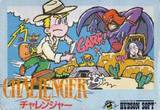 Challenger (Famicom)