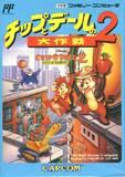 Chip to Dale no Daisakusen 2 (Famicom)
