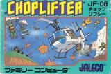 Choplifter (Famicom)