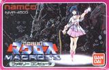 Choujikuu Yousai Macross (Famicom)