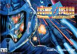 Cosmic Epsilon (Famicom)