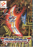 Crisis Force (Famicom)