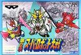 Dai-2-ji Super Robot Wars (Famicom)
