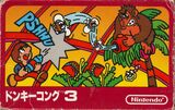 Donkey Kong 3 (Famicom)