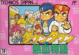 Downtown Nekketsu Monogatari (Famicom)