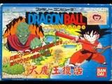 Dragon Ball 2: Dai Maou Fukkatsu (Famicom)