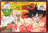 Dragon Ball 3: Gokuuden (Famicom)