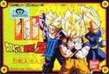 Dragon Ball Z III: Ressen Jinzoningen (Famicom)