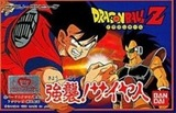 Dragon Ball Z: Kyoushuu! Saiyajin (Famicom)