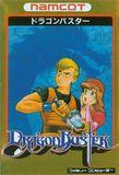 Dragon Buster (Famicom)