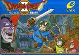 Dragon Quest II (Famicom)