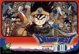 Dragon Quest III (Famicom)