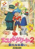 Esper Dream 2: Aratanaru Tatakai (Famicom)