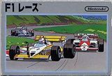 F-1 Race (Famicom)
