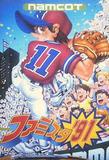 Famista '91 (Famicom)