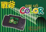 Game Axe (Famicom)