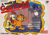 Garfield no Isshukan: A Week of Garfield (Famicom)