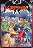 Gargoyle's Quest II (Famicom)
