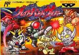 Great Battle Cyber (Famicom)