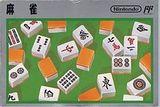 Mahjong (Famicom)