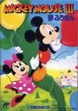 Mickey Mouse III: Yume Fuusen (Famicom)