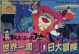 Nagagutsu o Haita Neko (Famicom)
