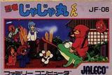 Ninja Jajamaru-kun (Famicom)