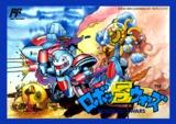 Robocco Wars (Famicom)