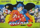 Rockman 3 (Famicom)
